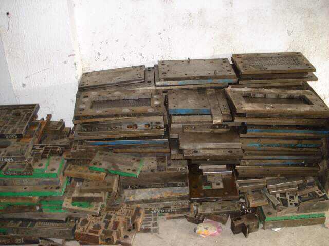 模具钢回收咨询